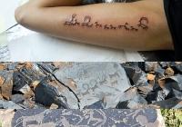 Invictus Tattoo Berlin Tekla 18 07 16